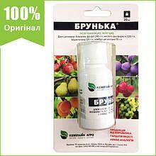"Инсекто-фунгицид ""Брунька"" для винограда, груши, яблони и др. плодовых, 20 мл, от Кемилайн Агро (оригинал)"