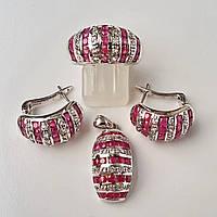 Комплект серебряный рубины ювелирные украшения кольцо серьги кулон натуральные камни фианиты