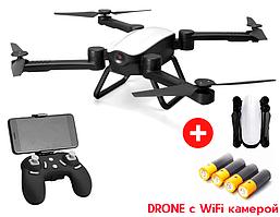 Квадрокоптер Drone  X9TW с Wi-Fi камерой 720 HD