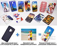 Печать на чехле для Samsung Galaxy S9 G960F