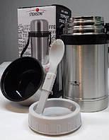 Пищевой термос 0.6 л Stenson MT-2669