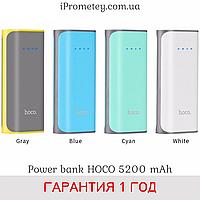 Power Bank 5200mAh + фонарик Оригинал! + ГАРАНТИЯ 6 месяцев! Hoco B21 XiaoNai Внешний аккумулятор