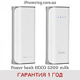 Power Bank 5200mAh + фонарик Оригинал! + ГАРАНТИЯ 6 месяцев! Hoco B21 XiaoNai Внешний аккумулятор, фото 7