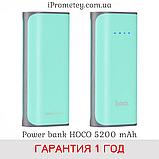 Power Bank 5200mAh + фонарик Оригинал! + ГАРАНТИЯ 6 месяцев! Hoco B21 XiaoNai Внешний аккумулятор, фото 8