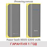 Power Bank 5200mAh + фонарик Оригинал! + ГАРАНТИЯ 6 месяцев! Hoco B21 XiaoNai Внешний аккумулятор, фото 9
