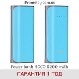 Power Bank 5200mAh + фонарик Оригинал! + ГАРАНТИЯ 6 месяцев! Hoco B21 XiaoNai Внешний аккумулятор, фото 10