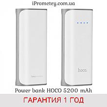 Power Bank 5200mAh + фонарик Оригинал! + ГАРАНТИЯ 6 месяцев! Hoco B21 XiaoNai Внешний аккумулятор White Белый