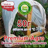 Агроволокно 50г\м.кв 1,60*100м Белое Premium-Agro Польша УФ 4.5%, фото 5