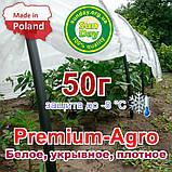 Агроволокно 50г\м.кв 1,60*100м Белое Premium-Agro Польша УФ 4.5%, фото 6