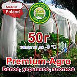 Агроволокно 50г\м.кв 1,60*100м Белое Premium-Agro Польша УФ 4.5%, фото 8