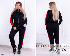 Комбинезон штаны длинный рукав итал трикотаж 42-44,46-48