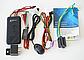 Автомобильный GPS трекер AccuraTE GT06 GSM GPRS с блокировкой двигателя.— Оригинал, фото 5