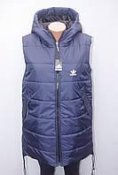 Хит!!! Женская удлиненная жилетка Большого размера в стиле Adidas стиле