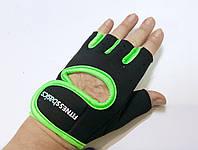 Перчатки для фитнеса женские, р. S, L  из неопрена (не скользящие), фото 1