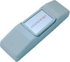 Кнопка выхода Atis ART-479 пластик