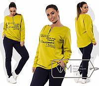 Двухцветный спортивный костюм женский (3 цвета) - Горчица ТЖ/-032, фото 1