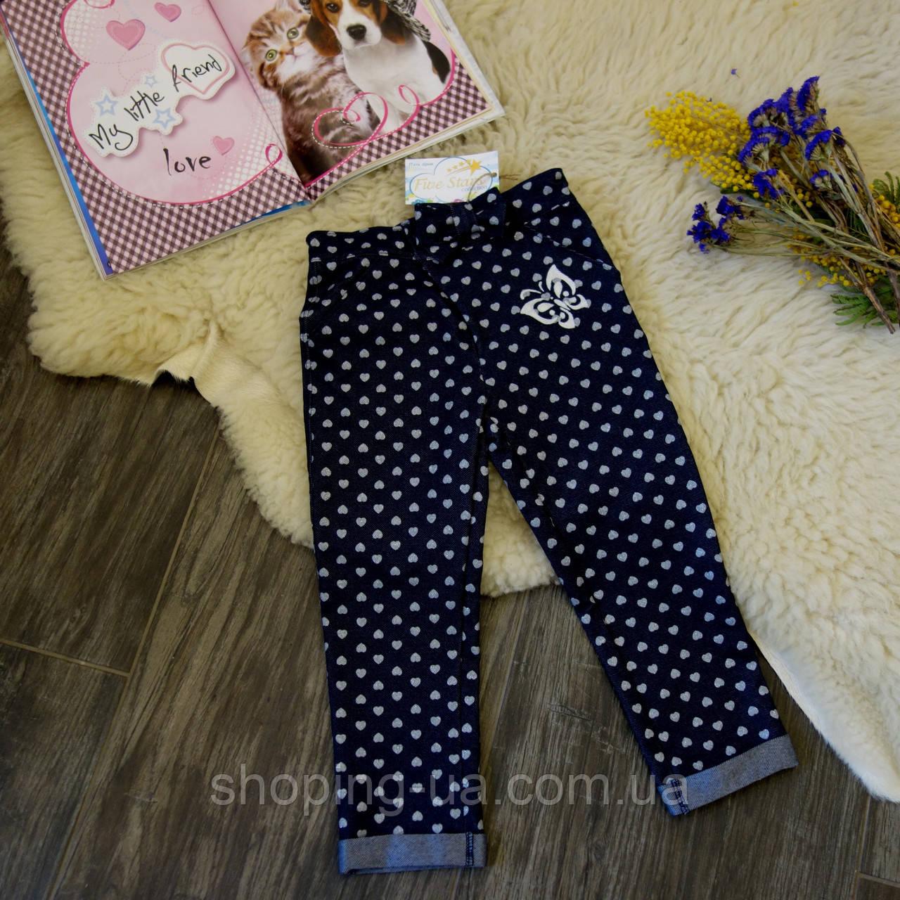 Джинсовые штанишки для девочки в сердечка Five Stars HD0191-98p