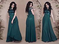 Платье вечернее длинное  Бэкхэм