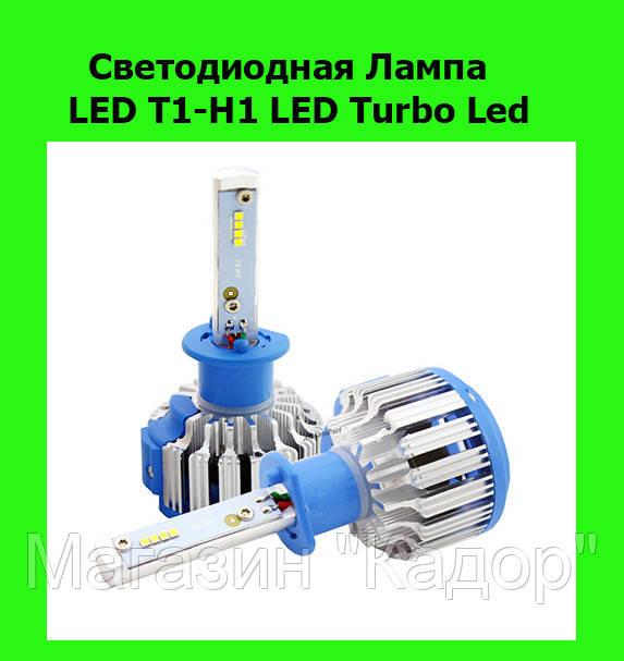 Sale Svetodiodnaya Lampa Led T1 H1 Led Turbo Led Cena 449 40 Grn