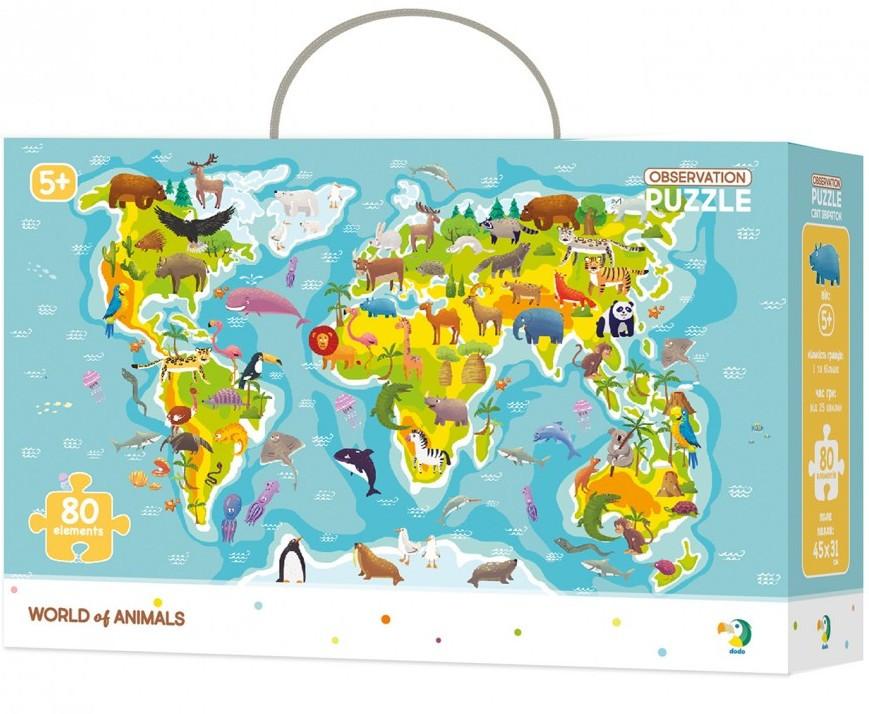 """Пазл обсерваційний """"Мапа світу: тваринки"""". Розвиваюча дитяча гра Dodo"""