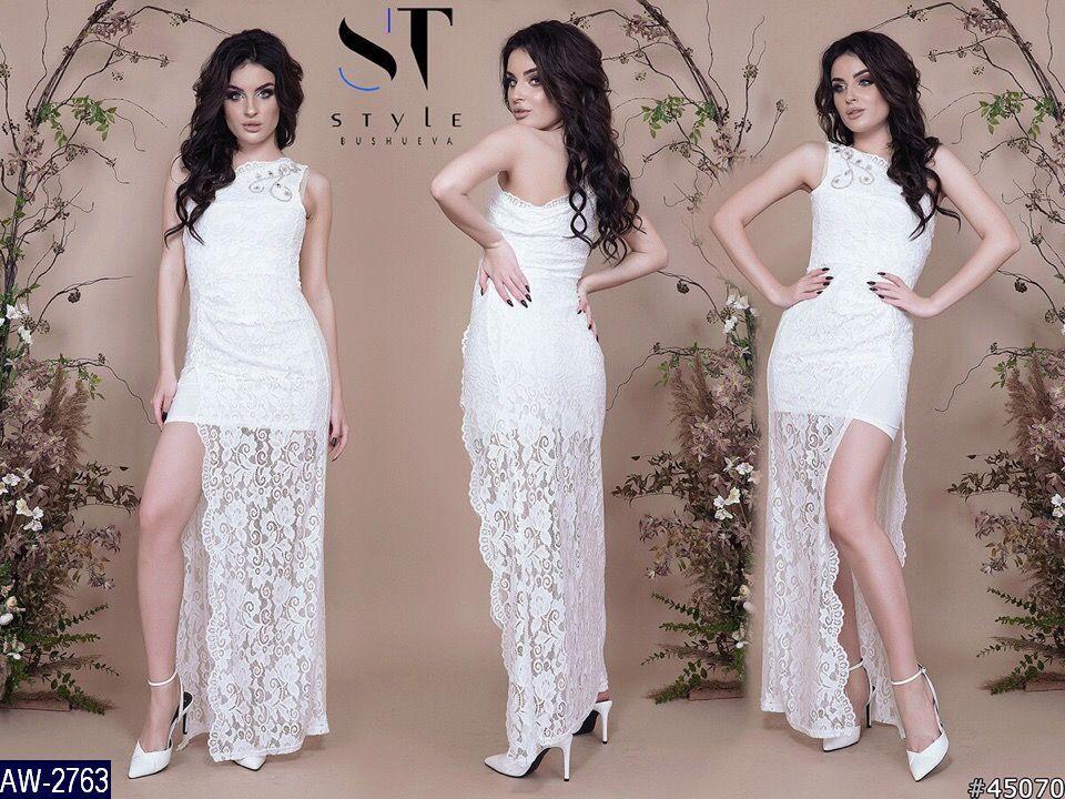 0347d0ca68fa529 Женское Вечернее длинное Платье на выпуск : продажа, цена в Одессе ...