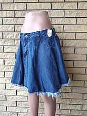 Юбка  женская джинсовая коттоновая DRIFK, Турция, фото 3