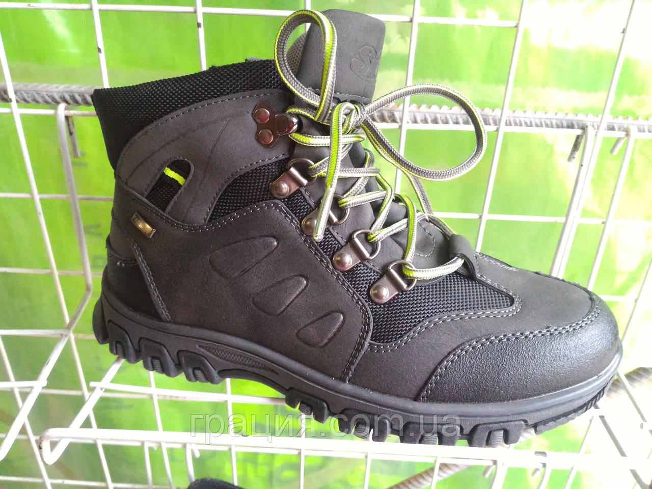 Ботинки для мальчика на флисе