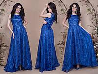 Платье  вечернее длинное Глория