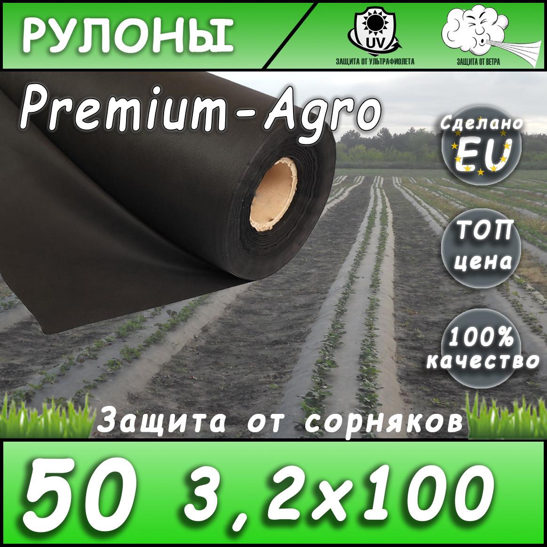 Агроволокно 50 черное 3,2*100 м