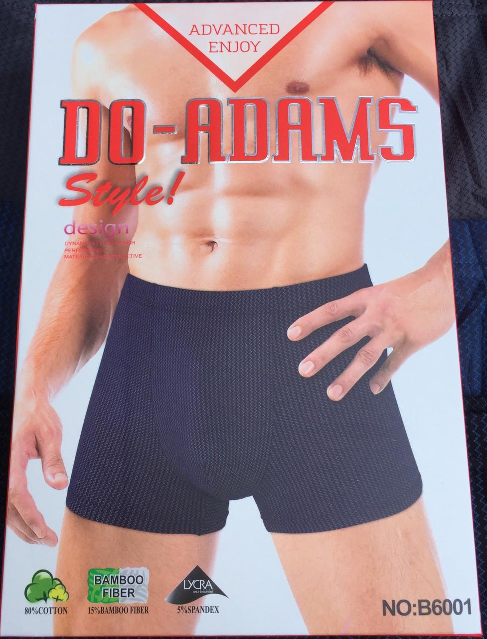 """Мужские боксеры ТМ """"DO-Adams"""" L-3XL (от 6 уп., в 1 уп. - 2 шт.)"""