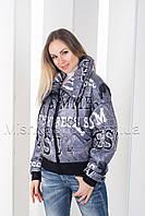 Стильная весенняя куртка , фото 1