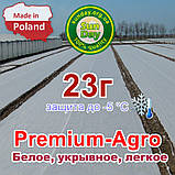 Агроволокно 23г\м.кв 3,20м*100м Белое Premium-Agro Польша УФ 4.5%, фото 3