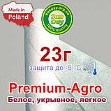 Агроволокно 23г\м.кв 3,20м*100м Белое Premium-Agro Польша УФ 4.5%, фото 4