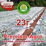 Агроволокно 23г\м.кв 3,20м*100м Белое Premium-Agro Польша УФ 4.5%, фото 7