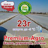 Агроволокно 23г\м.кв 3,20м*100м Белое Premium-Agro Польша УФ 4.5%, фото 6
