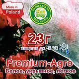Агроволокно 23г\м.кв 3,20м*100м Белое Premium-Agro Польша УФ 4.5%, фото 8