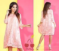 03fed5cd09f Платье женское нарядное свободный фасон рукав 3 4 гипюровое размер 42-44
