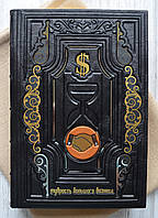 """Подарочная книга в коже """"Мудрость большого бизнеса. 5000 цитат о бизнесе, менеджменте и финансах""""."""