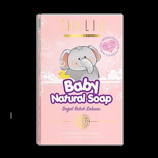 Натуральне мило для дівчат Akten Cosmetics Thalia 100 г (3605007)