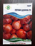 Насіння томату Примадонна F1 0,1 гр, фото 2