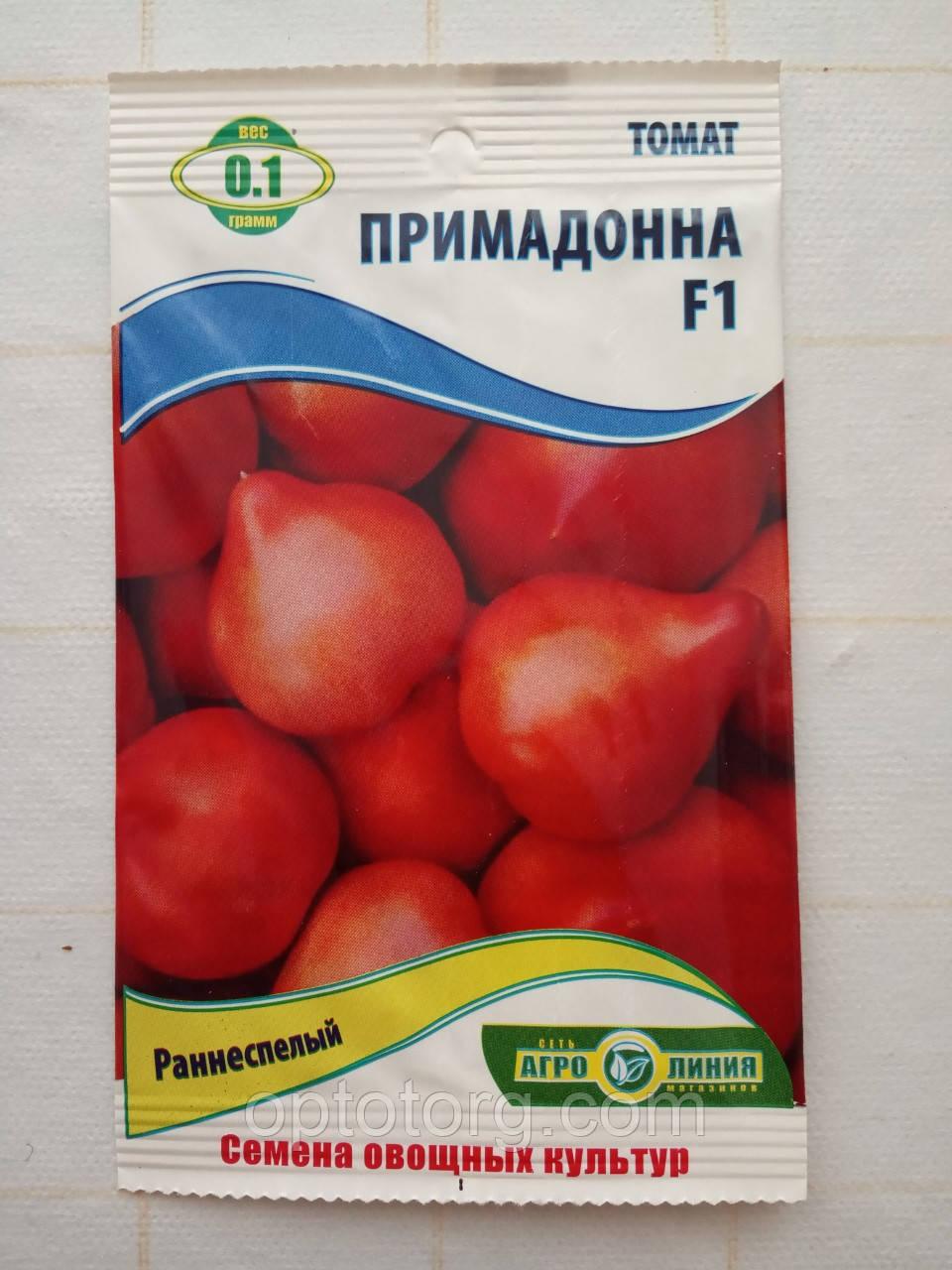 Насіння томату Примадонна F1 0,1 гр