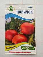 Семена томата Новичок 0,2 гр
