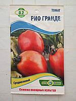 Семена томата Рио Гранде 0,2 гр