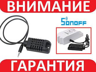 Цифровой датчик влажности и температуры AM2301 (для Sonoff TH-10A и TH-16A)
