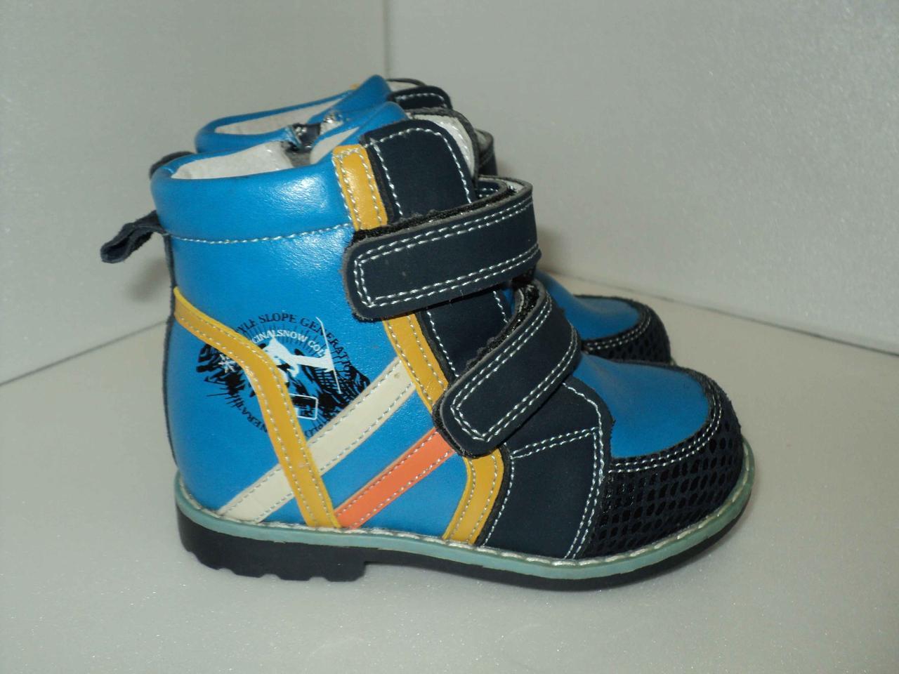 Демисезонные ботинки для мальчика, р. 24(15см)