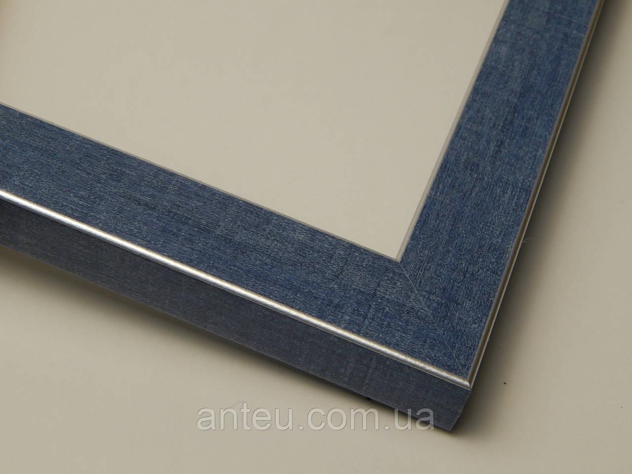 Рамка А2(420х594).Для картин,плакатов,фото...22 мм.Синий