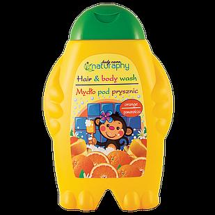 Дитячий шампунь-гель для душу 2 в 1 Blux Cosmetics Соковитий апельсин 300 мл (3801006)