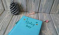 Мамины заметки. Babybook для памятных заметок малыша с 0 до 2 лет.Альбом Ручная робота