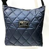 Жіночі стьобані сумки дешево опт до 100грн (сірий)24*28см, фото 2