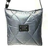 Женские стеганные сумки дешево опт до 100грн (синий)24*28см, фото 3